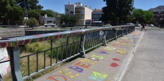 intervencion puente casanova